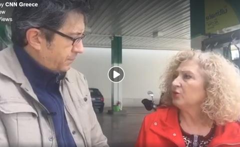 Τι θα γίνει με τη βενζίνη και το πετρέλαιο; Η πρόεδρος της Ενωσης Βενζινοπωλών Νομού Αττικής εξηγεί